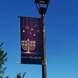 hanukkah 1 banner